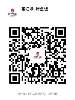 3dc90366fdf06f65fa687481e797f230_webwxgetmsgimg_&MsgID=8584872046220042189&skey=%40crypt_eb3e7a_73bacdd73b61d1d48937537c9b714495