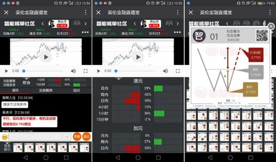 C:\Users\qq\Documents\Tencent Files\3485822112\FileRecv\直播室拼图.jpg