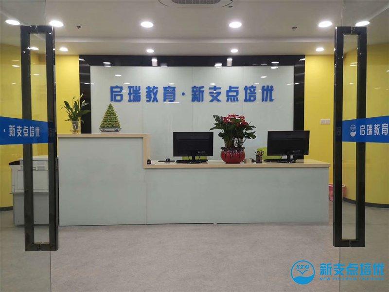 南京高一补习班_高中三年的学习该如何安排