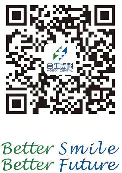 北京合生口腔门诊部