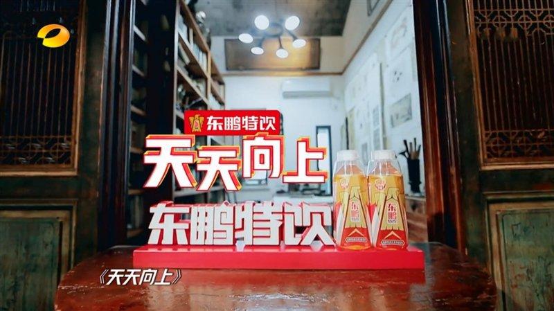 后疫情时代,东鹏特饮等民族品牌或谱写新篇章