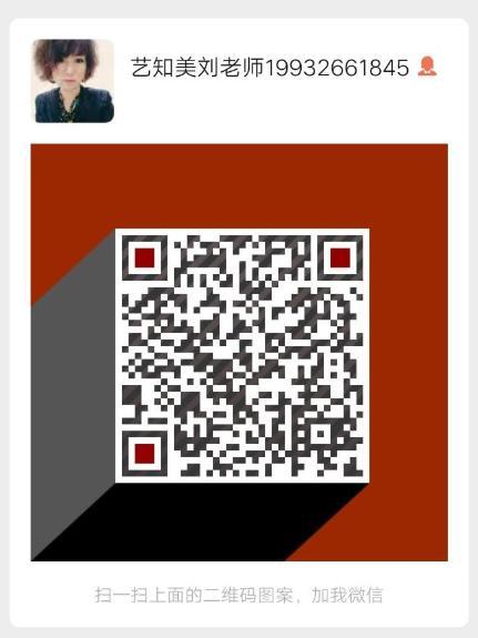 微信图片编辑_20200611182527