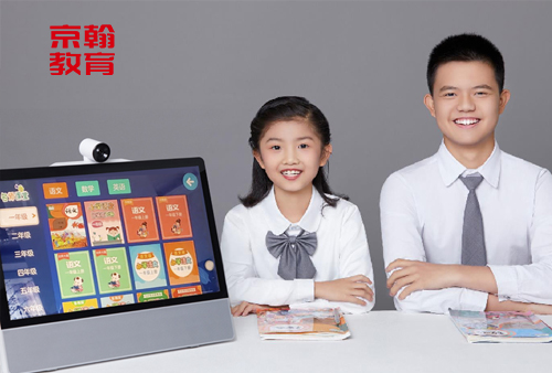 科技赋能京翰教育 引领智能化教学新体验