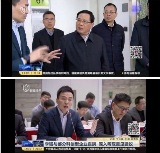 武汉汇和城【松鼠Ai】1对1亮相315晚会,作为正面案例被表扬!