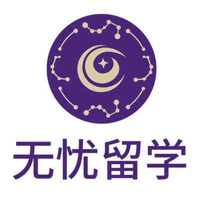2021索引留学原团队正式升级为无忧留学,官方发布!