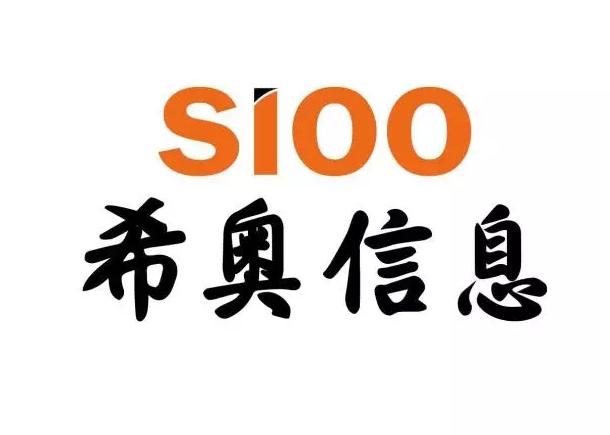 Logo新升级:希奥信息致力于成为中国云通讯行业瞪羚模式领跑者