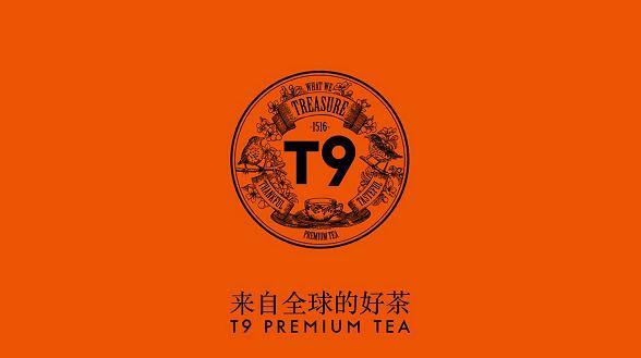 重新定义茶行业:解密T9的全球寻茶之旅