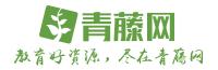Wyn Enterprise助力�V�|青藤打造